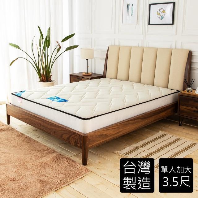 【時尚屋】瓦妮爾天絲棉舒柔3.5尺加大單人獨立筒彈簧床墊