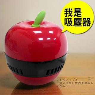 【aiken 艾肯】2入組 新一代 手持式蘋果造型吸塵器(桌上迷你型)