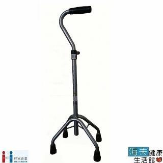 【海夫】好家醫療用手杖 未滅菌 台灣製 鋁合金 問號型 彎把手 高爪四腳拐(B203SI)