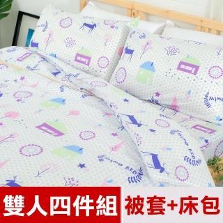 【米夢家居】原創夢想家園-100%精梳純棉印花床包+雙人兩用被套四件組(白日夢-雙人5尺)