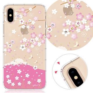 【YOURS】APPLE iPhone XS Max 奧地利彩鑽防摔手機殼-櫻飛雪