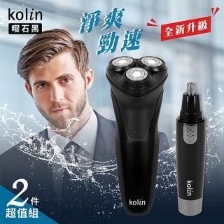 【Kolin 歌林】水洗式三刀頭電鬍刀/鼻毛刀組(KSH-SD1808P)
