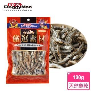 【Doggy Man】犬貓用嚴選丁香小魚乾 100g