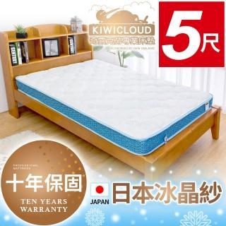 【KiwiCloud】比利時乳膠超薄型13cm獨立筒彈簧床墊(5尺標準雙人)