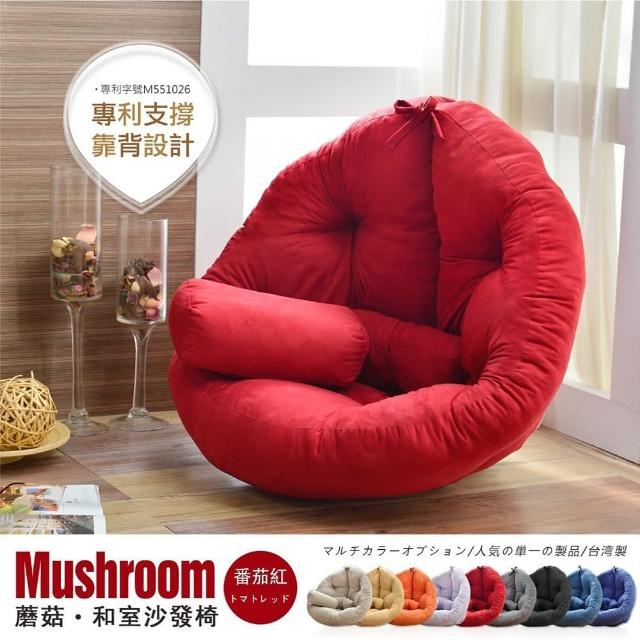 【班尼斯】專利商品•日風蘑菇Mushroom