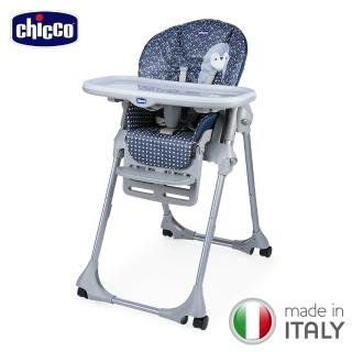 【Chicco】Polly Easy兩段式高腳餐椅-多色