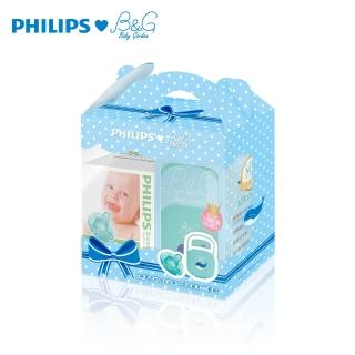 【Philips 飛利浦】4號香草奶嘴+小藍鯨收納盒(奶嘴禮盒組)