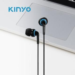 【KINYO】調音密閉式耳機EMP-59(防疫優先 在家工作、上課必備)