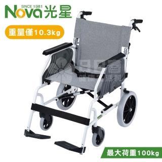 【光星NOVA】輕量型手動輪椅 LUGA LiTE 輕便介護型