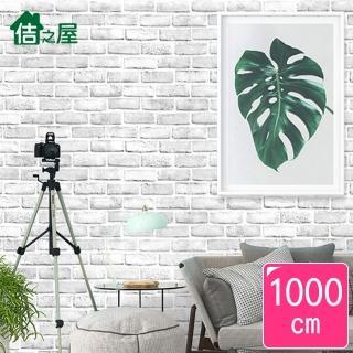 【佶之屋】3D仿真石磚DIY自黏壁貼(45x1000cm)