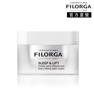 【FILORGA 菲洛嘉】睡眠提升晚霜 50ml(官方直營)