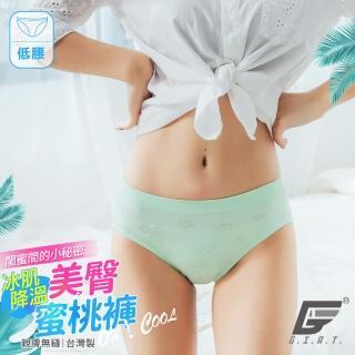 【GIAT】台灣製超彈力美臀內褲(低腰款-果綠F)