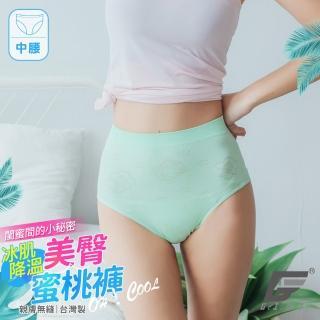 【GIAT】台灣製超彈力美臀內褲(中腰款-果綠F-XL)