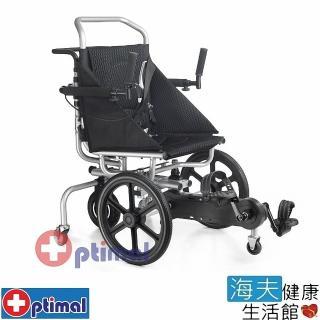 【海夫健康生活館】特瑞機械式輪椅 未滅菌 Optimal Medical 復健型 腳踏 避震 輪椅(OP-AW316)