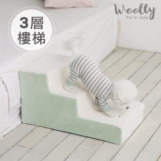 【MH家居】柏爾寵物階梯 三層(寵物樓梯/毛孩照護)