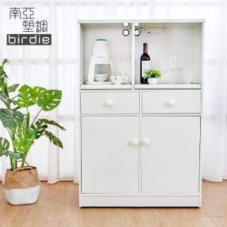 【南亞塑鋼】2.9尺二開二抽塑鋼電器櫃/收納餐櫃(白色)