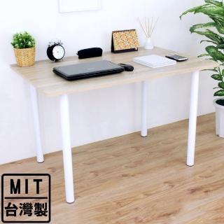 【美佳居】寬120x深60/公分-大型書桌/餐桌/工作桌/電腦桌/洽談桌(三色可選)