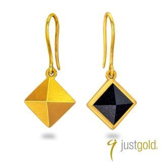 【Just Gold 鎮金店】搖滾鉚釘系列 黃金耳環 耳勾-純金+藍金砂石