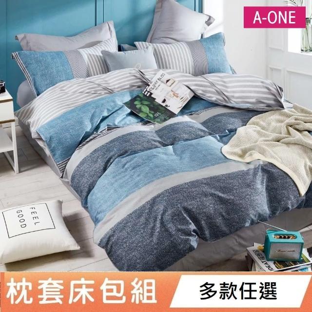 【A-ONE】雪紡棉