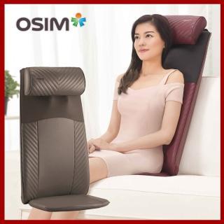 【OSIM】uJolly背樂樂 OS-260(肩背按摩/恆溫熱風)