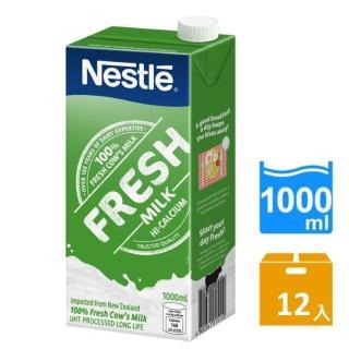 【Nestle 雀巢】全脂牛奶 1000mlx12罐(箱購)