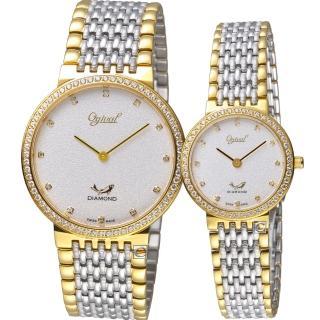 【Ogival 愛其華】今生今世薄型簡約對錶(385-025DGSK-385-035DLSK)