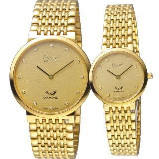【Ogival 愛其華】今生今世薄型簡約對錶(385-025GK+385-035LK)