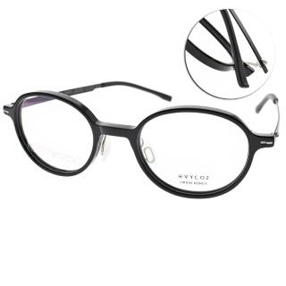 【VYCOZ 眼鏡】薄鋼復古圓框(黑#MISS BLK)