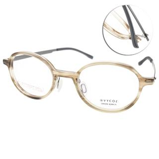 【VYCOZ 眼鏡】薄鋼復古圓框(透咖啡-銀#MISS HON)