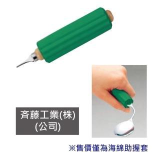【感恩使者】海綿助握套 E0017(叉子、湯匙助握 日本製)