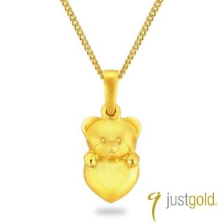 【Just Gold 鎮金店】小熊印記 純金系列 黃金墜子-純金愛心