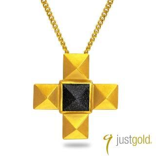 【Just Gold 鎮金店】搖滾鉚釘系列 黃金墜子-十字-大