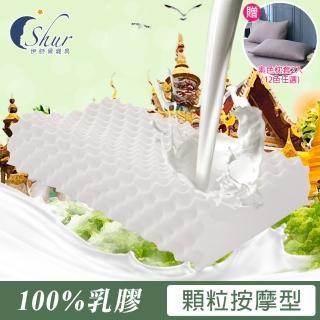 【ISHUR伊舒爾】100%天然乳膠枕_買一送一(顆粒按摩型/泰國乳膠/彈力枕)