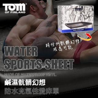 【XRBrands】芬蘭的湯姆 鹹濕骯髒幻想 防水充氣性愛床單 Water Sports Sheet(BDSM 調教 狗奴)