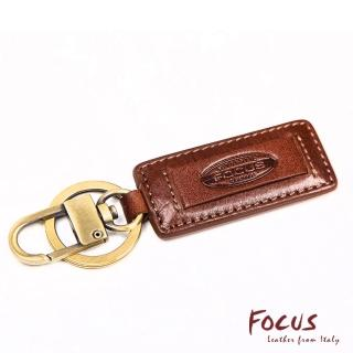 【FOCUS】經典原皮造型鑰匙圈(FTA0038)