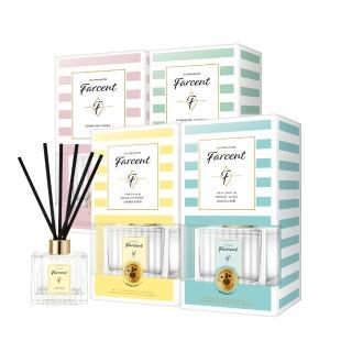 【Farcent香水】室內擴香-小蒼蘭英國梨/鼠尾草海鹽(120ml/入)