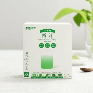 【義美生機】青汁60g(纖維補給