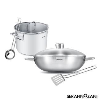 【SERAFINO ZANI 尚尼】健康恆溫雙耳炒鍋34CM贈不鏽鋼湯鍋24CM(附鍋鏟湯杓)