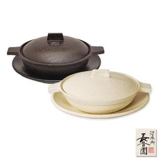 【長谷園伊賀燒】多功能日式陶鍋雙入組(黑+白)