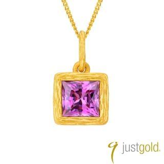 【Just Gold 鎮金店】螢火純金系列 黃金墜子-紫色