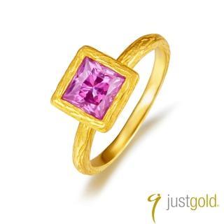 【Just Gold 鎮金店】螢火純金系列 黃金戒指-紫色