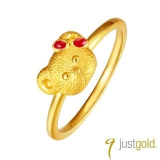 【Just Gold 鎮金店】英式小熊系列-黃金戒指-公主
