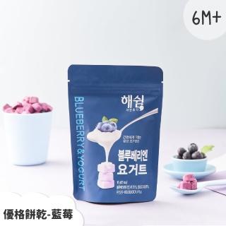 【韓爸田園日記】優格寶寶餅乾-藍莓(韓國天然嬰幼兒零嘴)