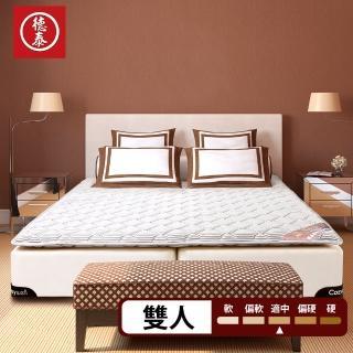 【德泰 歐蒂斯系列】飯店專用薄墊-雙人5尺(送午安枕)
