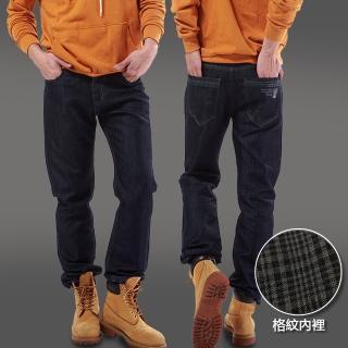 【RH 紳士品格】格紋透氣內裡紳士牛仔單寧褲-8934(格紋內裡 31腰-36腰)
