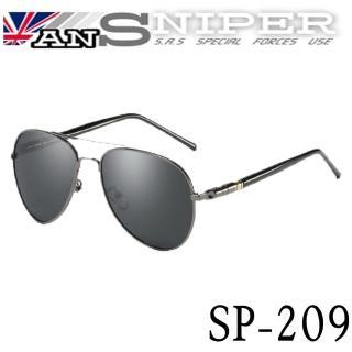 【英國ansniper】抗UV航鈦合金雷朋式偏光鏡SP-209/槍灰/RORON英國系列(雷朋式偏光鏡)