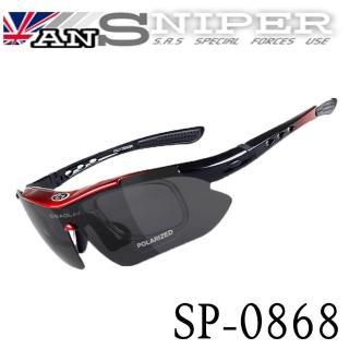 【英國ansniper】抗UV藍光偏光REVO高清運動鏡外銷13件組/紅黑SP0868(自行車/路跑/開車/戶外/釣魚)