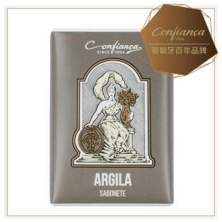 【Confinaca 恭菲卡】ARGILA 淨化海泥礦鹽皂-灰 75g 含天然海泥及礦物鹽
