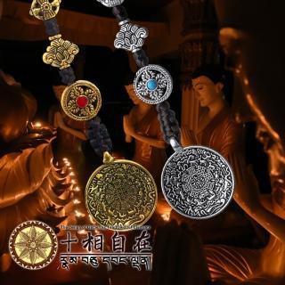 【十相自在】九宮八卦吉祥八寶3公分圓盤銅鏡吊飾(Kala-024)