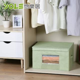 【YOLE 悠樂居】水洗棉麻透視防塵收納箱-大(2入)